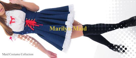 マリリンメイド